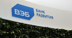 The_loss_of_Vnesheconombank_for_the_year_increased_by_2.6_times