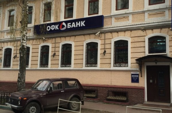 Smolny_stood_in_line_to_the_body_OFK_Bank