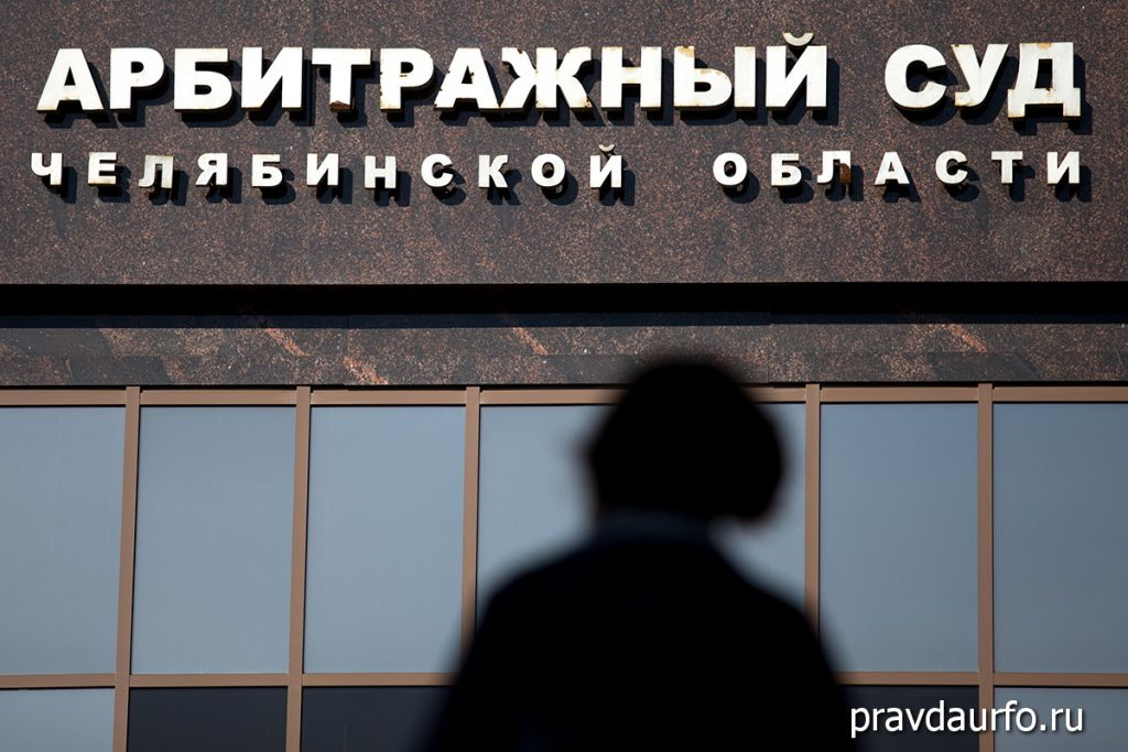 """The_budgets_of_the_Chelyabinsk_plant_of_""""Rostec""""_divide_in_the_courts"""