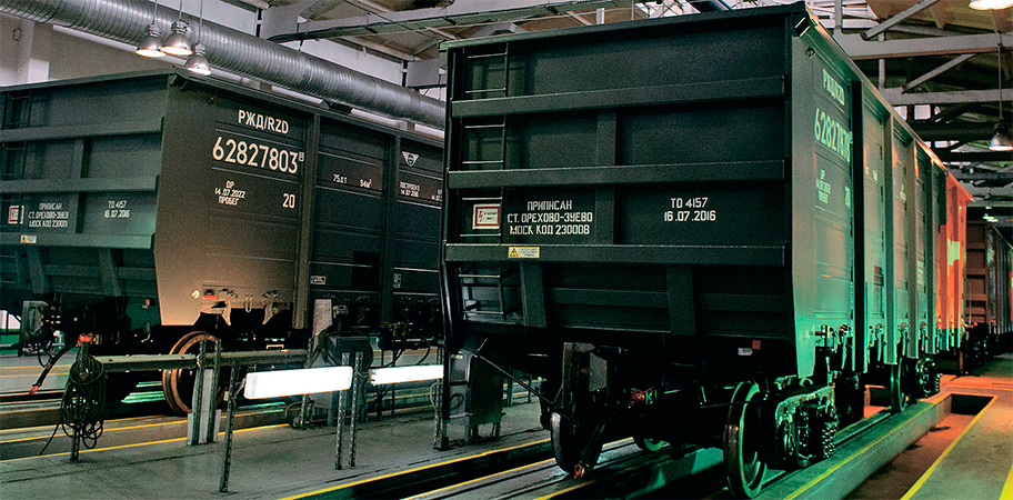 Rostec's_asset_lost_650_million_in_contract_with_RZD