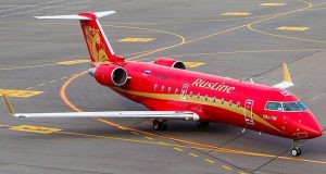 """Rusline""_flew_to_the_customs"