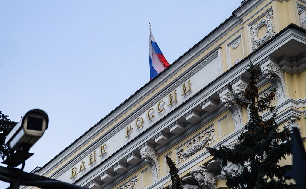 DIA_is_looking_for_money_of_Tyumen_bankers_in_Belarus_and_Luxembourg