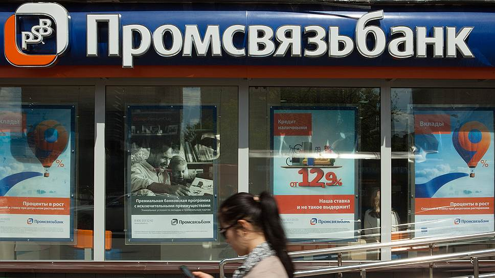 The _sHare_of_problem_loans_Promsvyazbank_tripled_since_the_beginning_of_rehabilitation