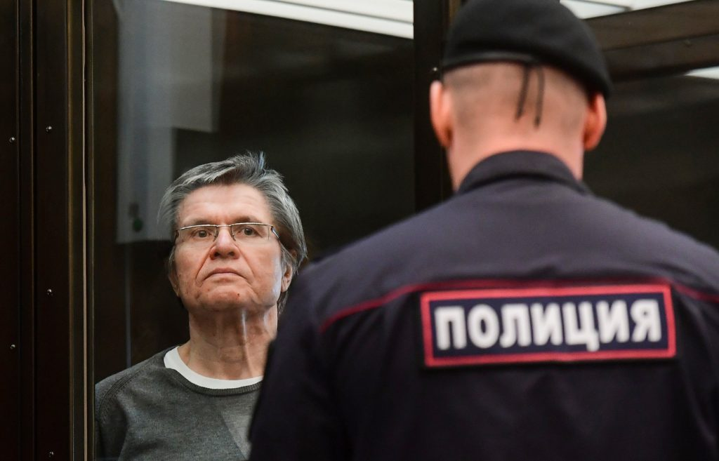 Moscow_city_court_listened_to_Igor_Sechin