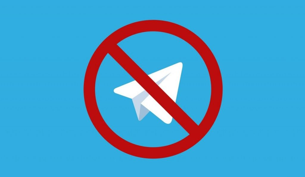 This_company_helps_Roskomnadzor_to_block_Telegram