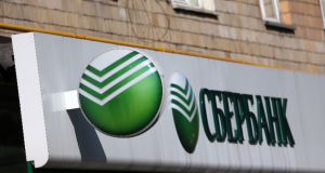 Sberbank_drives_business_Tyumen_in_bankruptcy?