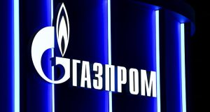 "The_European_Commission_has_decided_not_to_fine_""Gazprom""_in_the_antitrust_case"