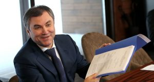 """Saving_top_managers_from_the_""""criminal"""",_the_Duma_finalized_the_law_on_sanctions"""