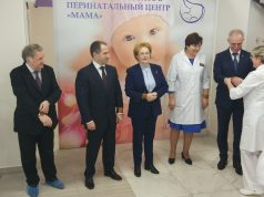 Results_and_prospects_of_Russian_medicine