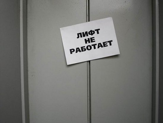 Why_in_St._Petersburg_the_elevators_hung