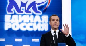 """Deputies_of_""""United_Russia""""_laughed_at_Medvedev's_proposal_to_appoint_Mutko_as_Deputy_Prime_Minister_for_construction"""