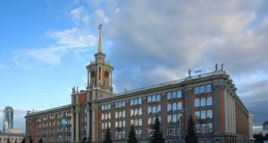 The_city_of_Yekaterinburg_staged_a_carve_of_land,_spit_on_400_lives