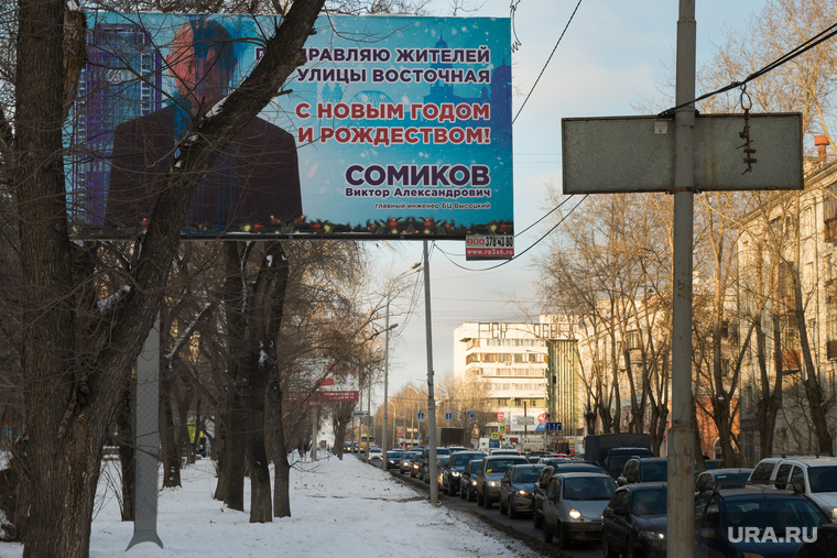 """Tungusov_took_away_from_the""""_United_Russia_""""_outdoor_advertising"""