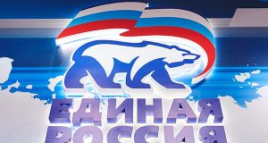 "In_the_primaries_of_""United_Russia""_won_the_Ural,_a_suspect_in_bribery"