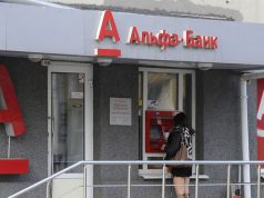 Alfa-Bank_earned_$_500_million_on_the_collapse_of_the_ruble
