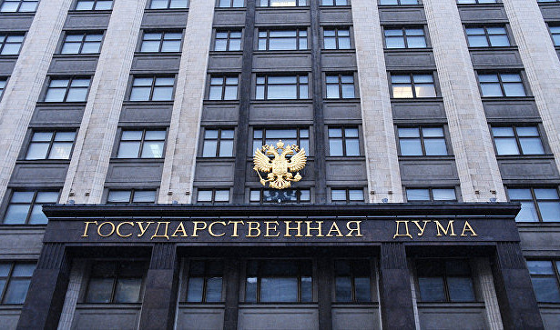 How_one_woman_inflated_the_whole_state_Duma_for_tens_of_millions_of_rubles