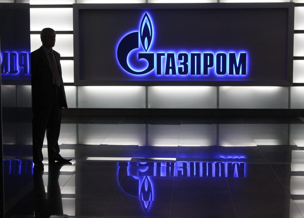 """Surgut_asset_""""Gazprom""""_is_looking_for_protection_from_the_FTS"""
