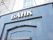 Banks_in_Russia_are_cashing_in_on_the_dead