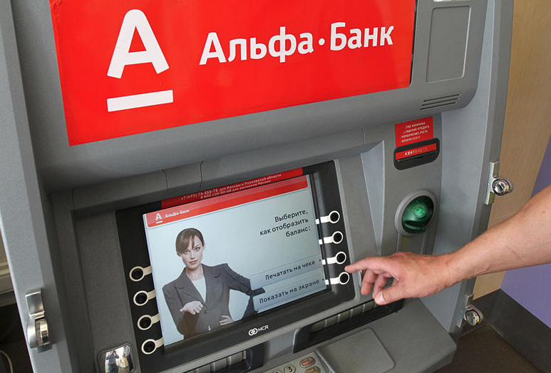 Alfa-Bank_called_the_volume_of_cash_withdrawals_at_the_world_Cup_stadiums_in_Russia