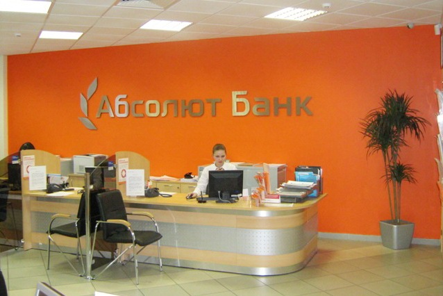 Absolut-Bank_will_remain_with_Russian_Railways