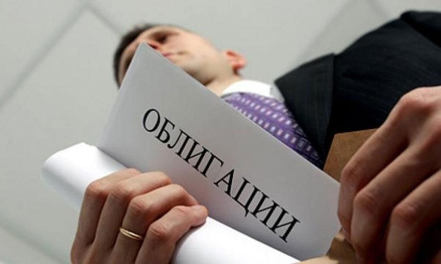 The_government_has_come_up_with_a_new_way_to_borrow_100_billion_rubles_from_the_Russians