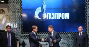 The_Manager_of_Rotenberg_received_a_share_in_two_large_fields_of_Gazprom»