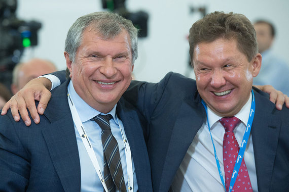 Gazprom's_debts_were_repaid_with_the_money_of_pensioners