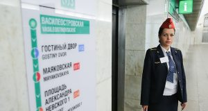The_St._Petersburg_metro_ordered_clothes_for_109_million_employees.