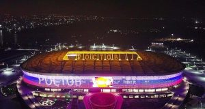 """""""Crocus""""_Agalarov_fined_for_violations_in_the_construction_of """"_Rostov-arena"""""""