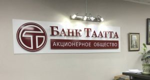 """In_Yakutia_opened_a_case_of_theft_of_money_from_the_Bank_""""Taatta""""_deprived_of_a_license»"""