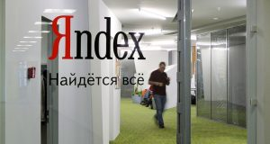 "In_""Yandex""_and_Sberbank_commented_on_the_leak_of_personal_data_of_customers"
