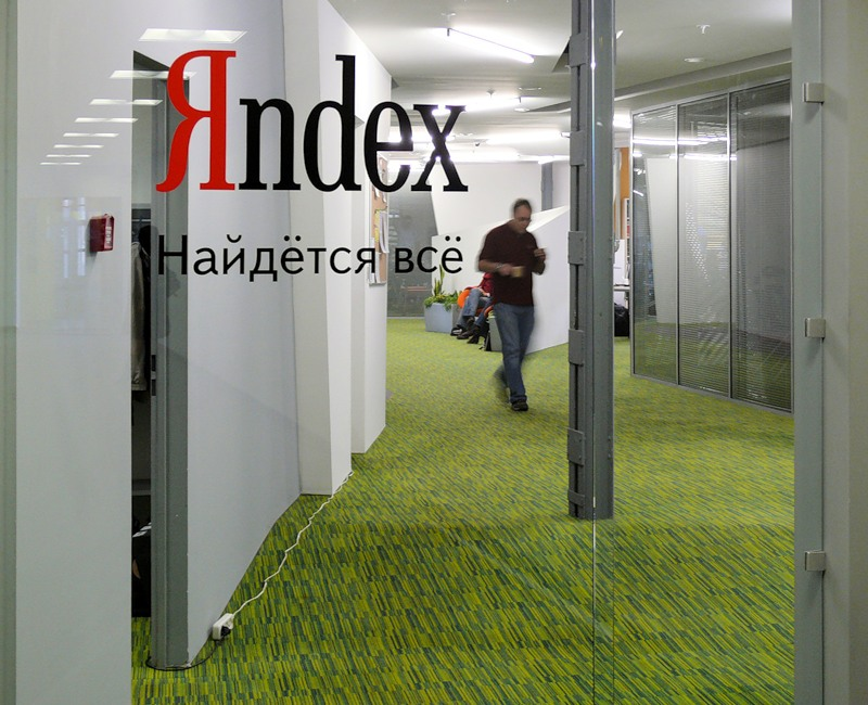 """In_""""Yandex""""_and_Sberbank_commented_on_the_leak_of_personal_data_of_customers"""