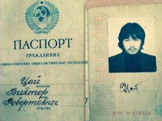 Brother_stole_Victor_Tsoi's_documents_while_the_Keeper_was_in_prison
