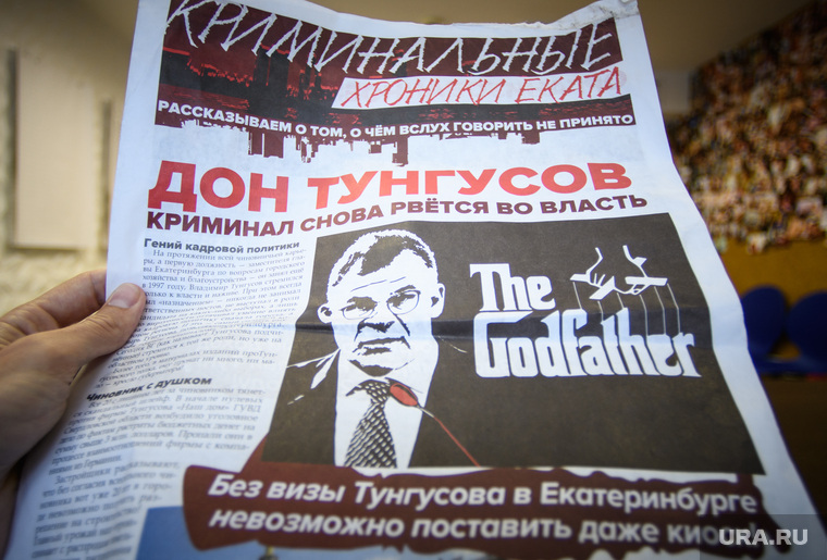 "Illegal_Newspapers_""_ER_""_printed_in_the_apartment_of_the_taxi_driver"