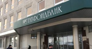 "Traces_of_the_missing_9_billion_""Tatfondbank""_found_in_YANAO"