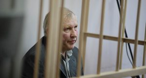 The_former_state_Duma_Deputy_was_prepared_for_the_third_process