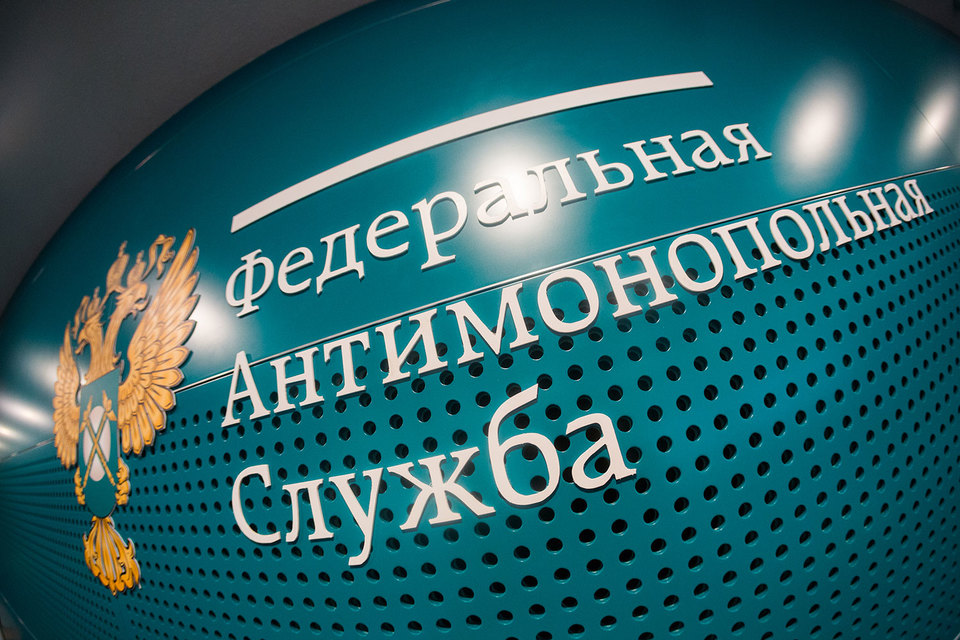 """Tyumenenergo""_illegally_collected_850_million_rubles_from_consumers"