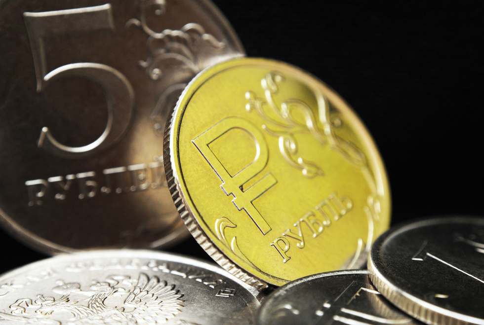 The_Ministry_of_economy_advises_to_buy_rubles
