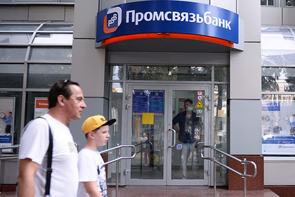 "Banks_will_give_132_billion_rubles_from_""defense""_accounts_in_PSB_and_Novikombank"