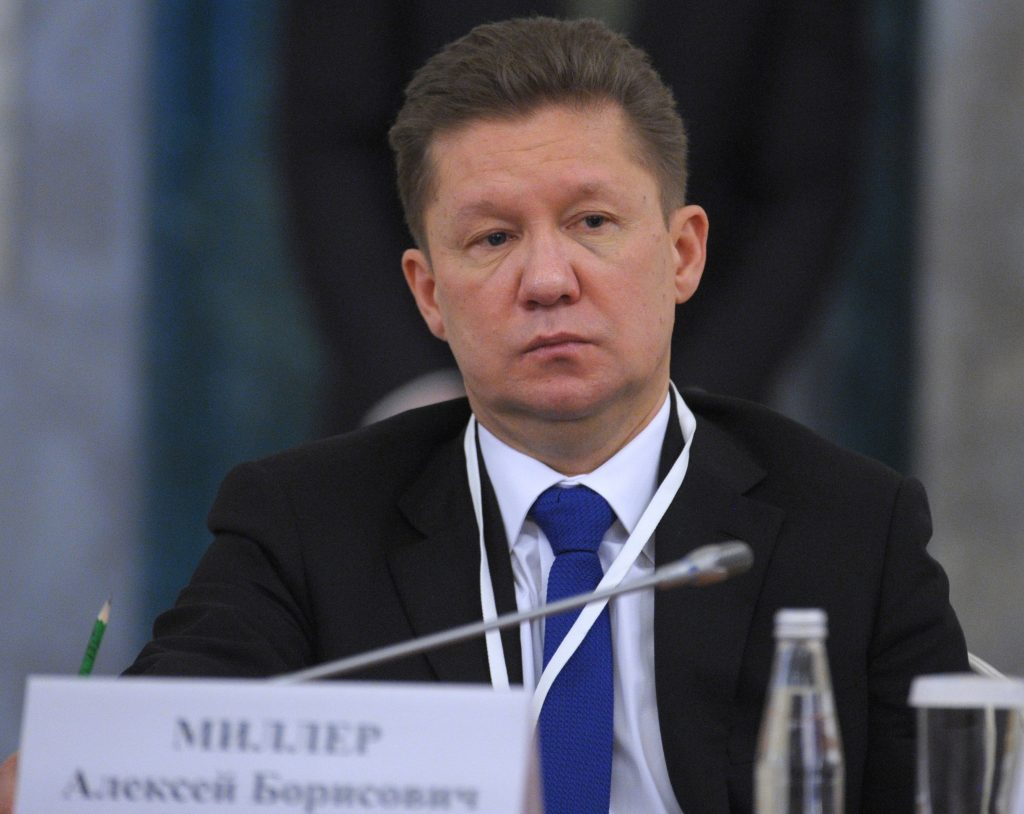 Gazprom_again_lost_the_court_on_the_payment_of_$_2.6_billion_to_Ukraine