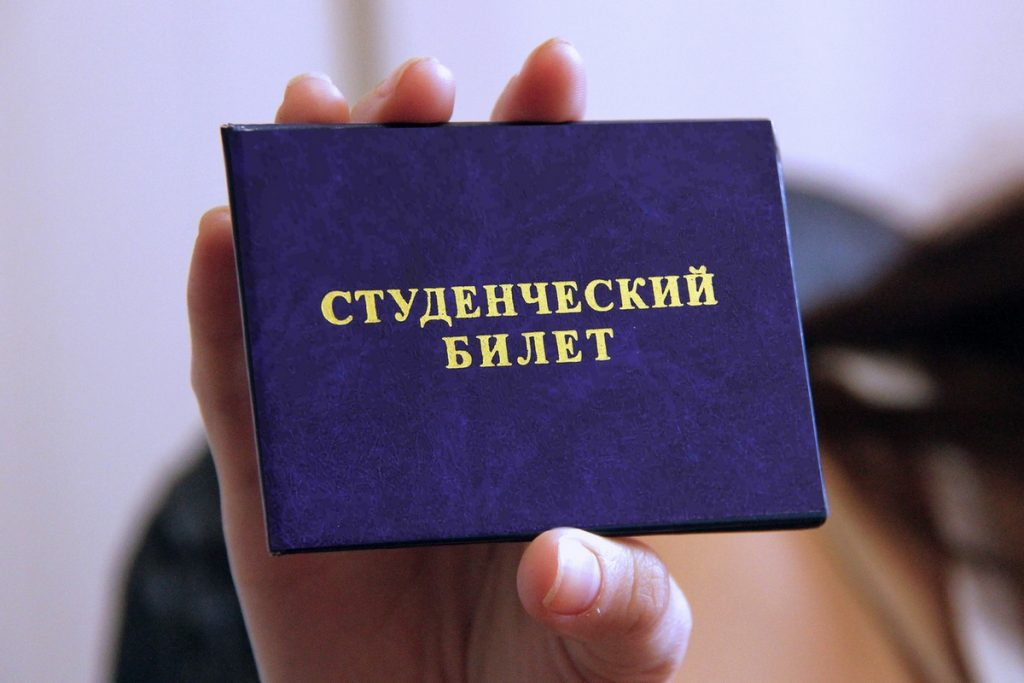 In_the_world_ranking_of_employment_of_graduates_were_11_universities_from_Russia