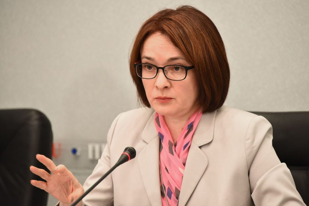 Nabiullina_spoke_about_the_proposal_to_send_the_leadership_of_the_Central_Bank_into_space