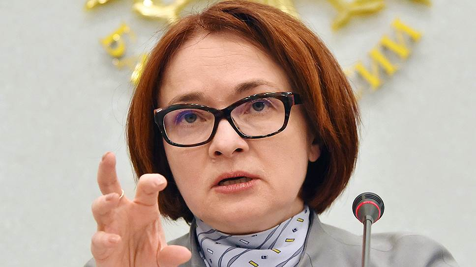 Russian_government_bonds_collapsed_after_Nabiullina's_statements