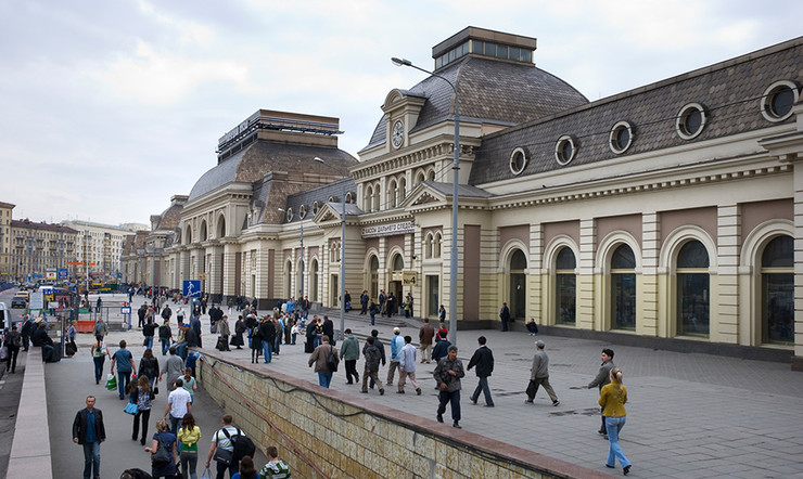 Station_for_Crimea