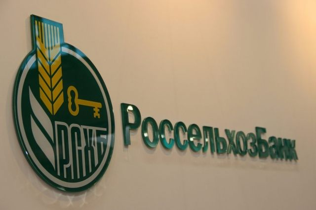 The_media_learned_about_the_need_to_recapitalize_Rosselkhozbank_at_₽40_billion