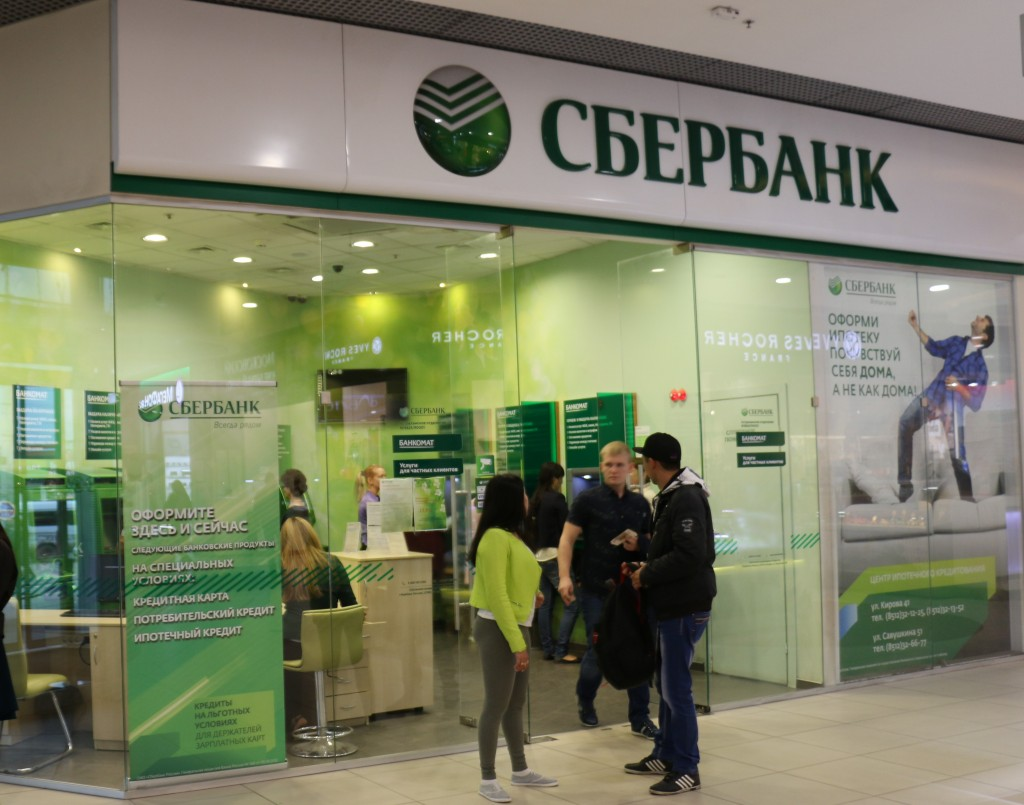 Why_the_Russians_took_away_from_foreign_currency_deposits_of_Sberbank_$_1.2_billion