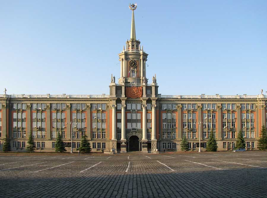 Yekaterinburg_city_hall_was_left_without_a_head