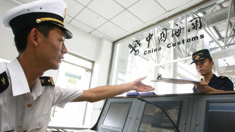 "As_the_us_police_accidentally_helped_the_interior_Ministry_to_block_drug_trafficking_""_White_Chinese"""