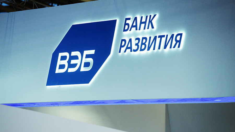 VEB_will_receive_another_25.5_billion_rubles_from_the_budget_to_repay_the_external_debt