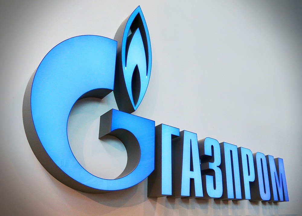 """Gazprom""_bought_equipment_to_work_in_the_Yamal_Nenets_Autonomous_district_at_an_inflated_price"